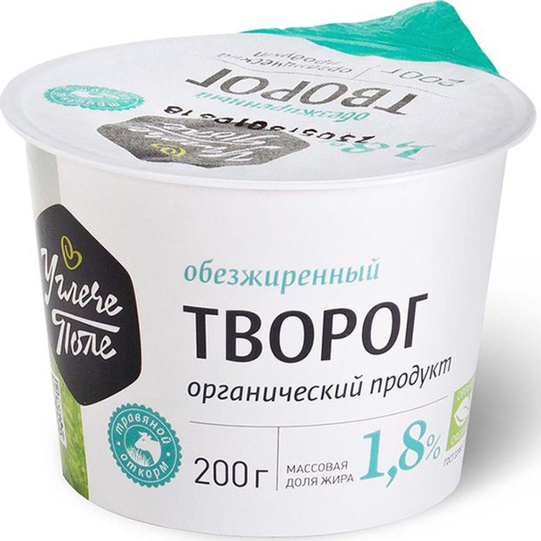 Творог Углече Поле, обезжиренный 1,8%, 200 г