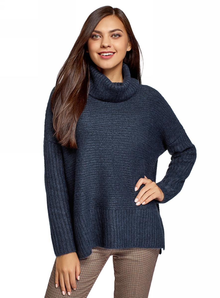какие в моде женские свитера фото печать принтере слишком