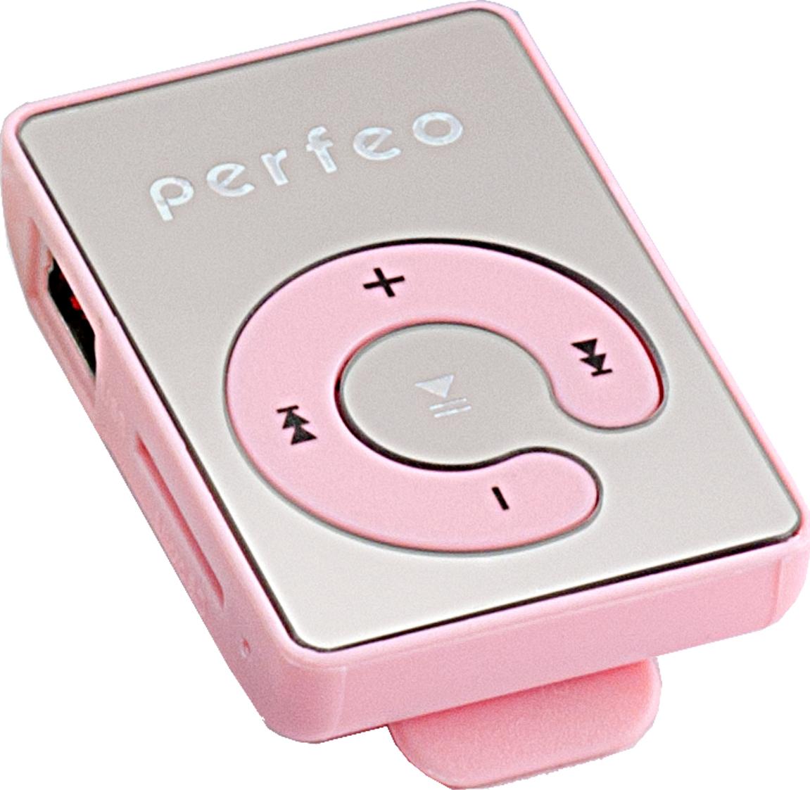 Цифровой аудио плеер Perfeo Music Clip Color, серебристо-розовый Perfeo