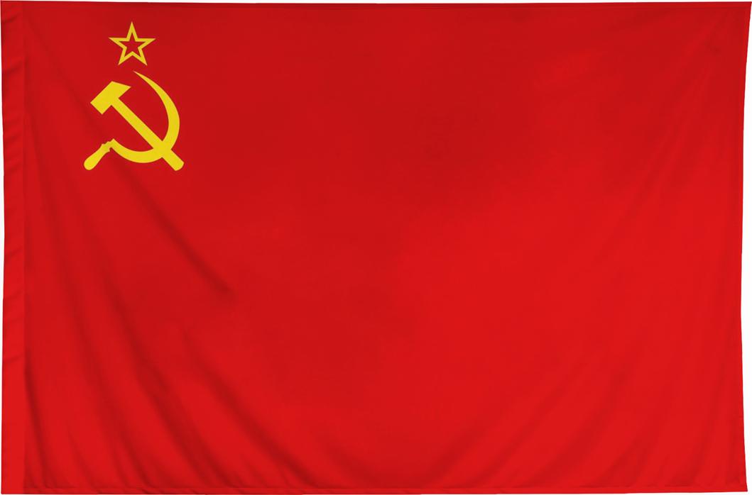 Флаг СССР 135х90 Печать флагов осуществляется методом...