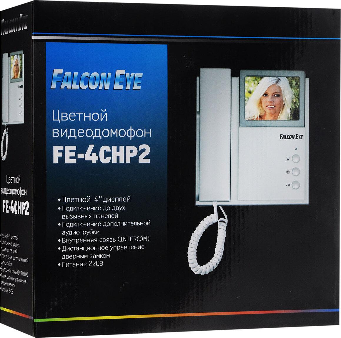 Комплект видеодомофон Falcon Eye FE-4CHP2 + AVC-305 (PAL) Антик