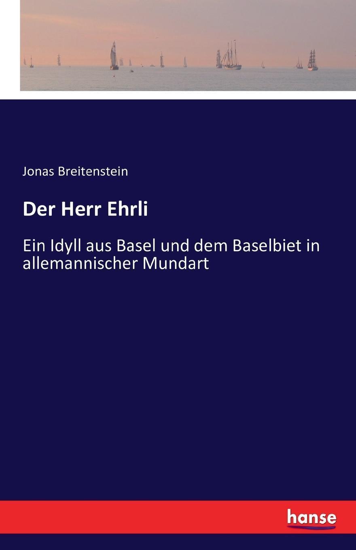Der Herr Ehrli