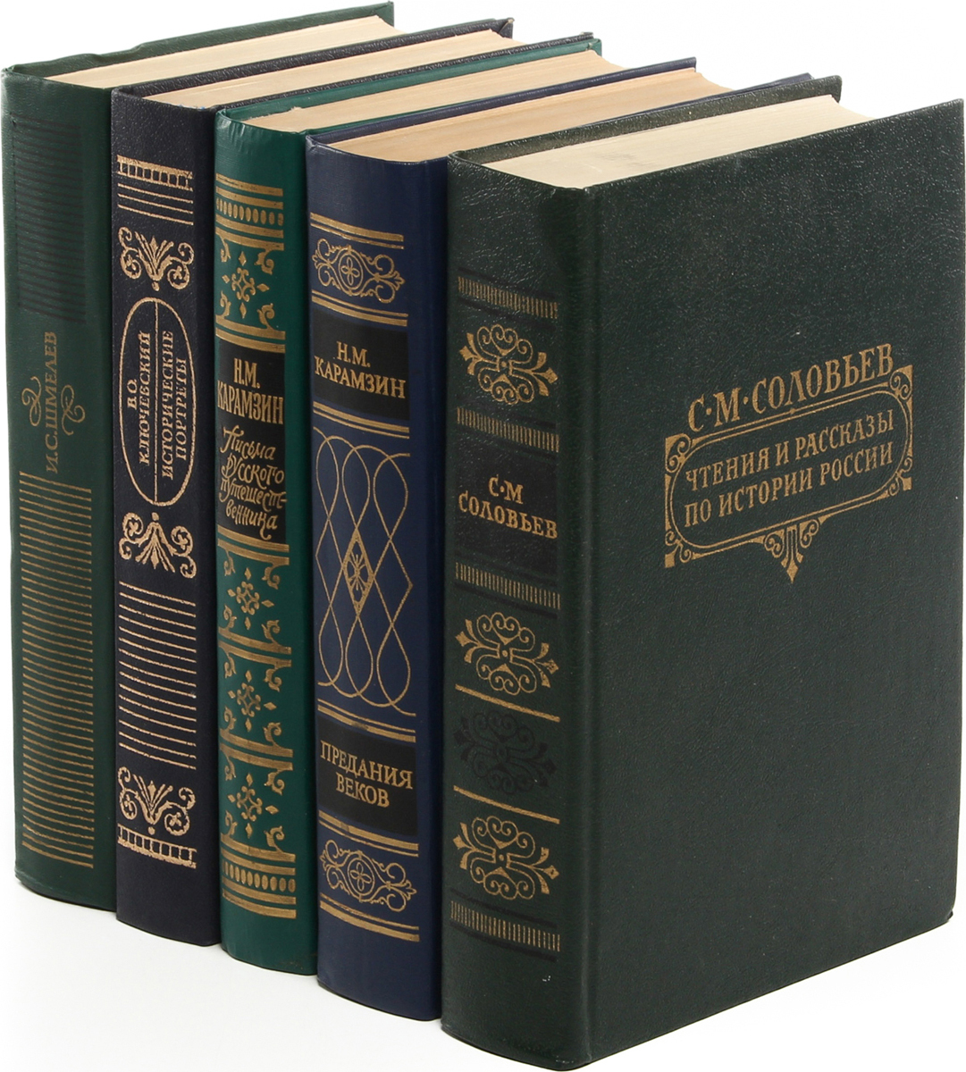 книги о исторических личностях связи