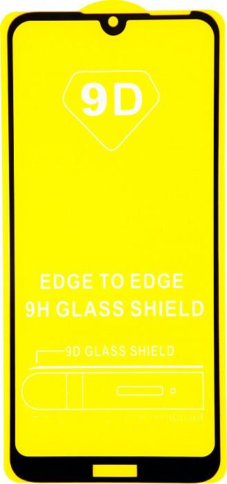 Защитное стекло Huawei Honor 8A / Y6 (2019 г., полная проклейка, черная рамка)