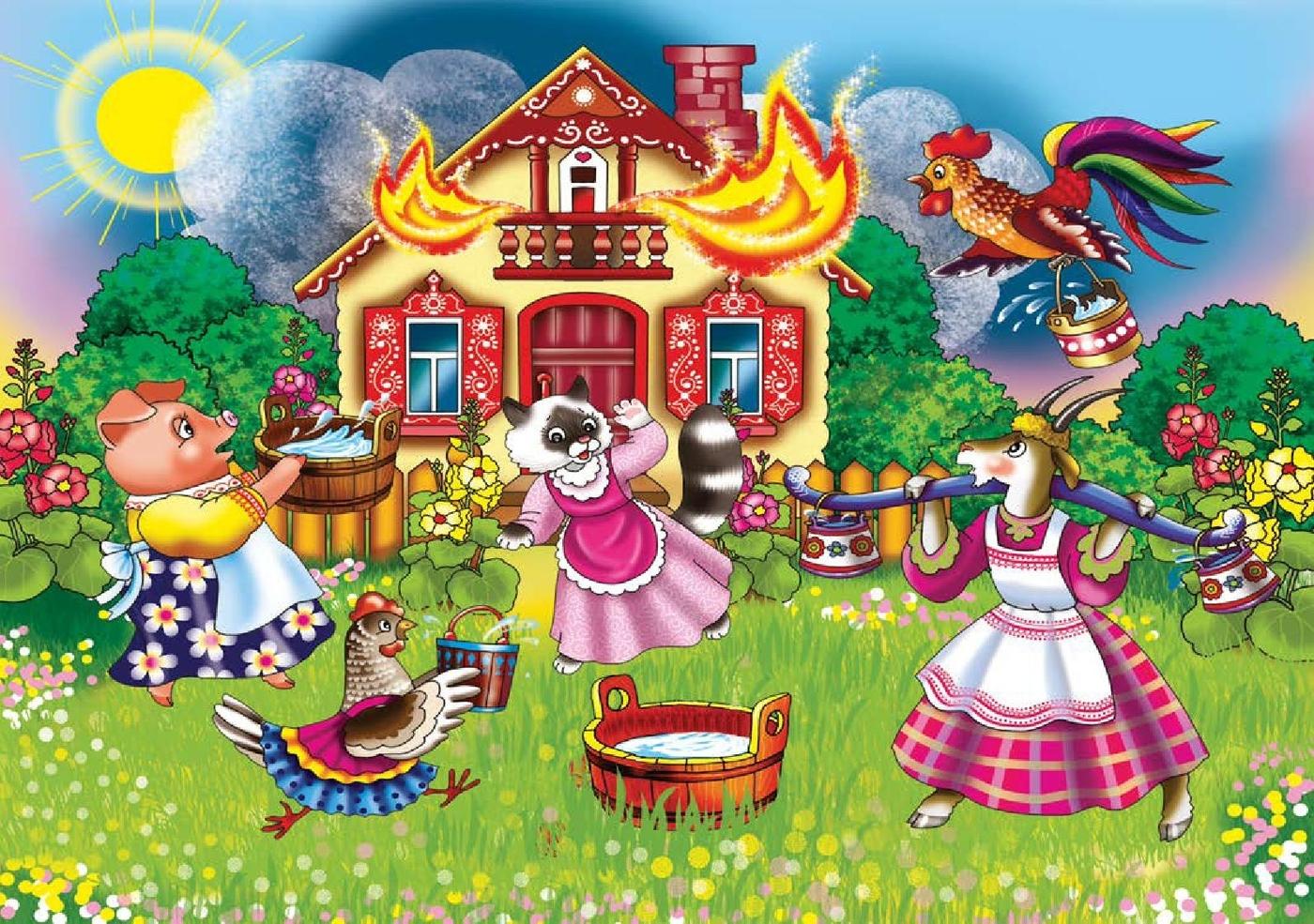 Картинки по сказки кошкин дом