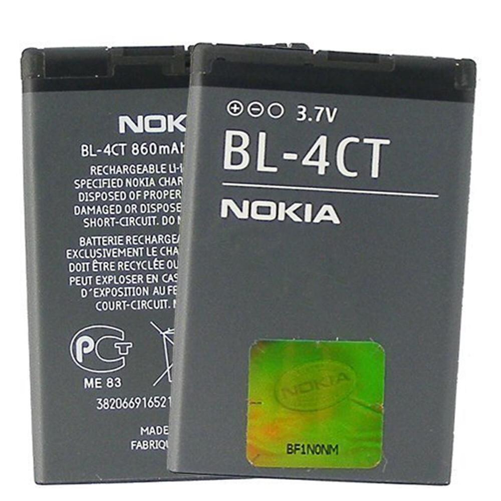 Аккумулятор Nokia BL-4CT (5310/6700S/7230/7310/X3)