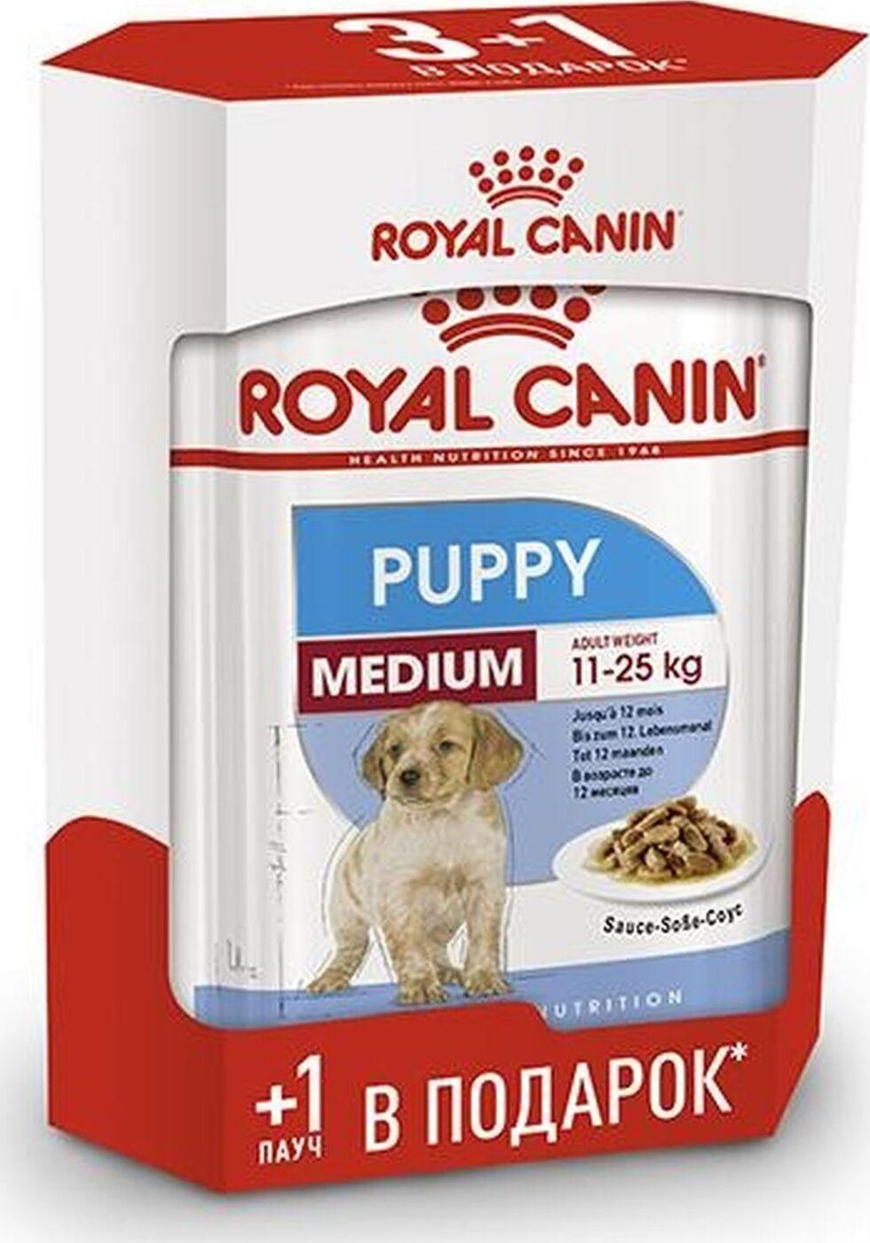 Корм консервированный для собак Royal Canin Medium Puppy, 4 шт по 140 г