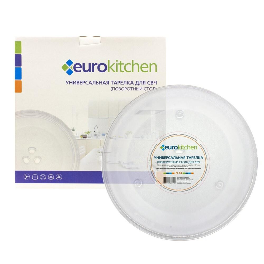 Стеклянная тарелка-поддон для микроволновой печи SHARP R-397F