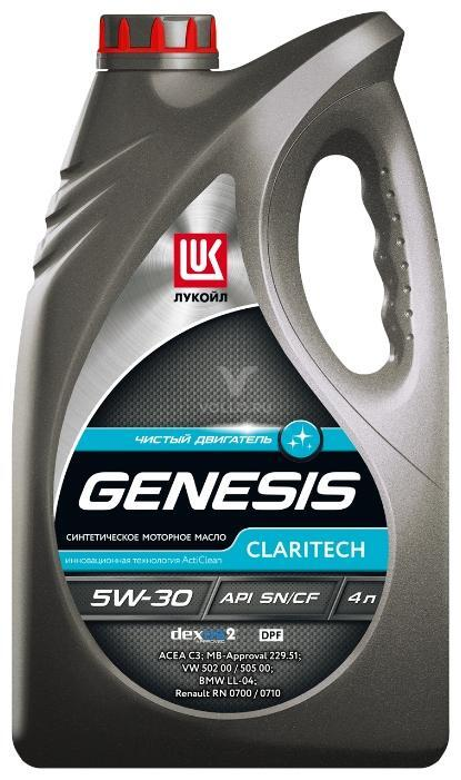 ЛУКОЙЛ GENESIS ARMORTECH DIESEL 5W-30 Lukoil масло моторное синтетическое 5W30 4 л.