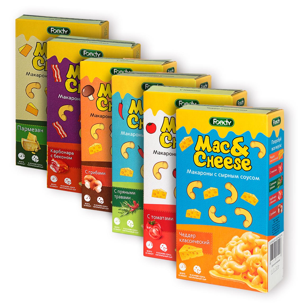 Foody Mac&Cheese макароны с сырным соусом Ассорти вкусов (пармезан, чеддер, с томатами, с грибами, карбонара, с пряными травами), 143г х 6шт