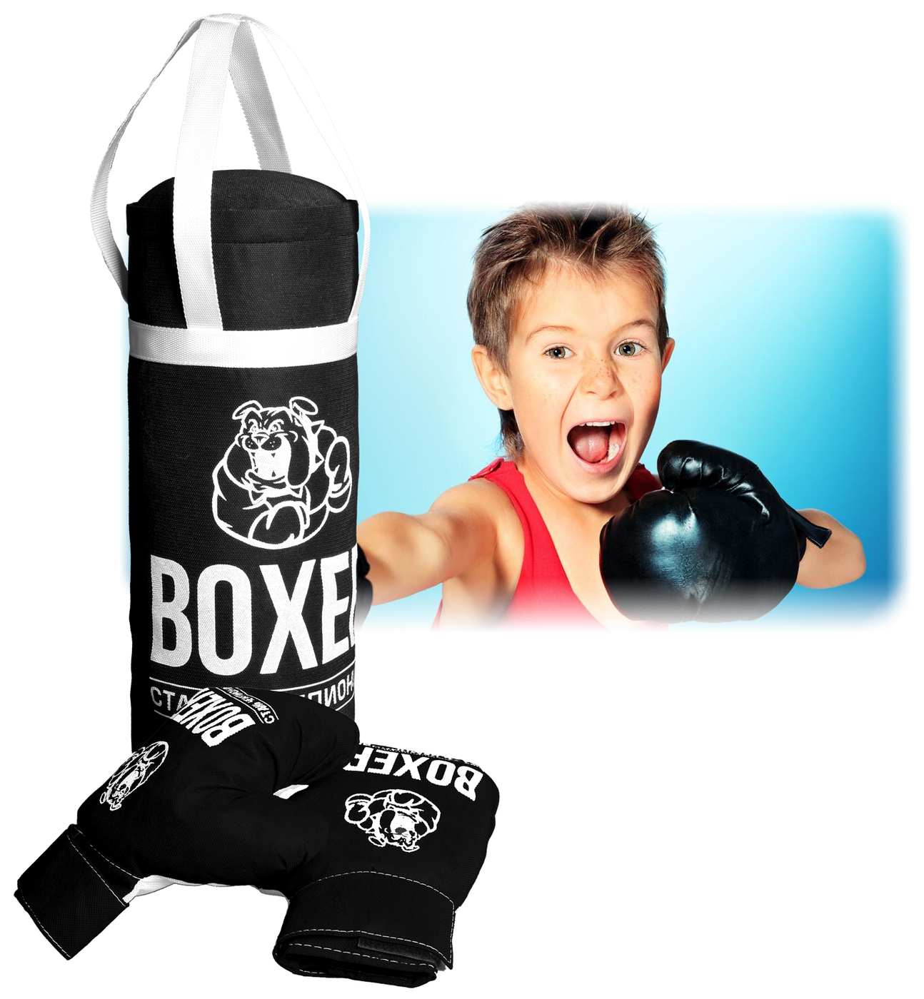 Игровой набор для бокса Leader детский, груша и боксерские перчатки, текстильный Детский бокс Черный