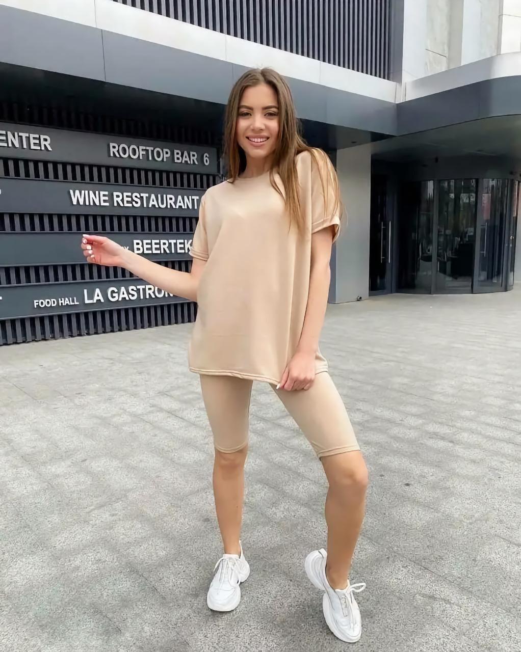 Комплект одежды Brusnika