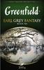 Черный чай листовой Greenfield Earl Grey Fantasy, 200 г - изображение