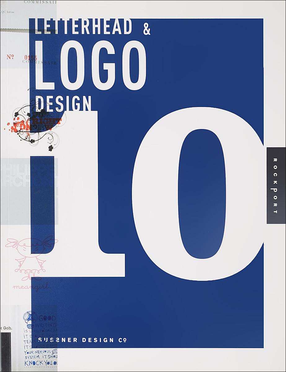 Letterhead & Logo Design 10 NIPB #1