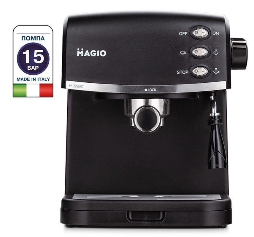 Кофеварка эспрессо Magio МG-963 #1