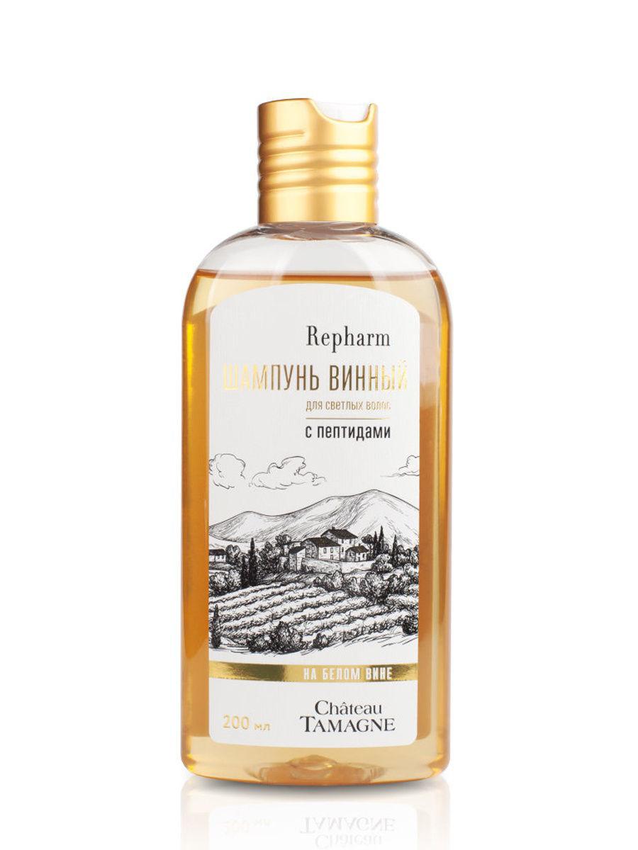 Repharm Шампунь винный Chateau Tamagne с пептидами для светлых волос 200 мл  #1