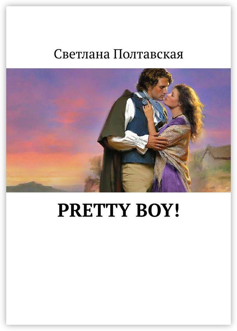 Pretty Boy #1
