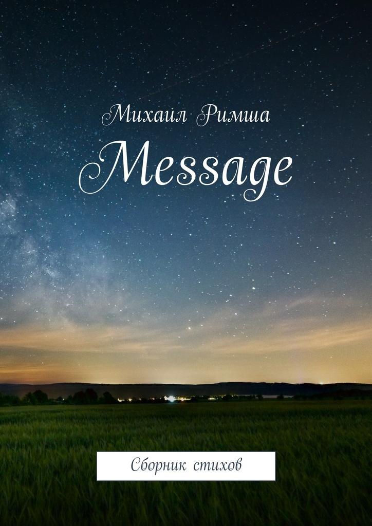 Message #1