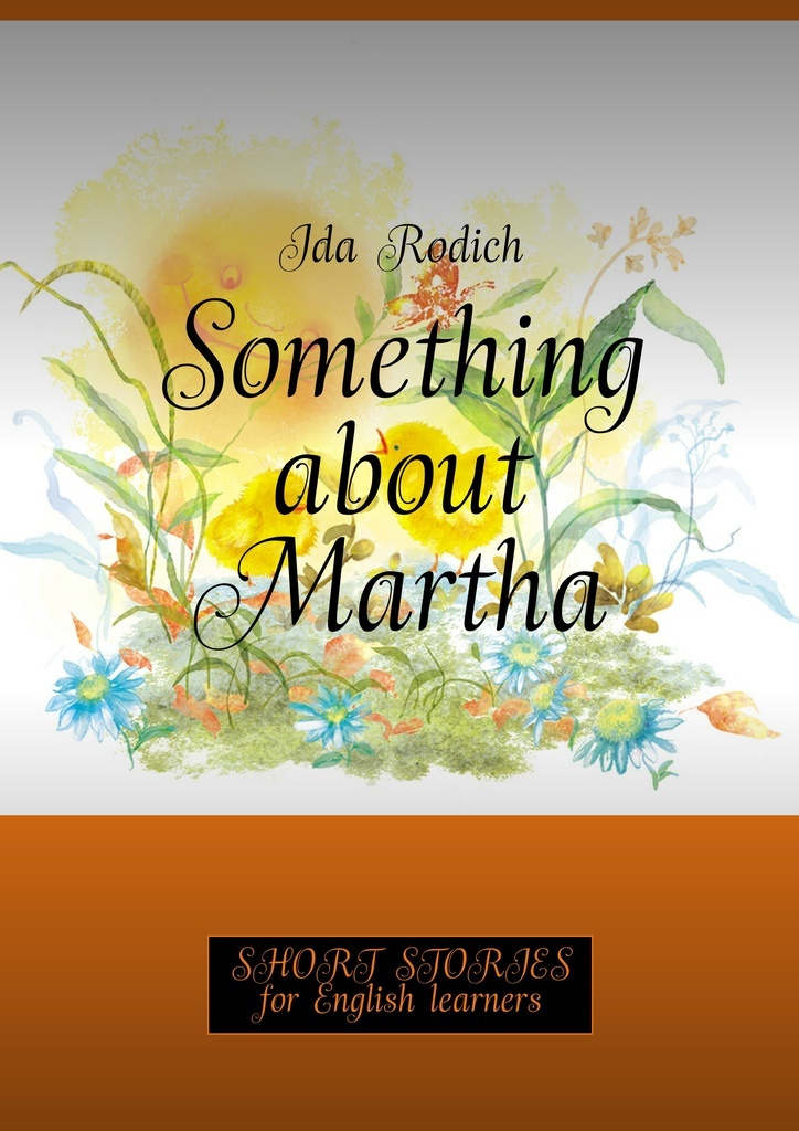 Something about Martha #1