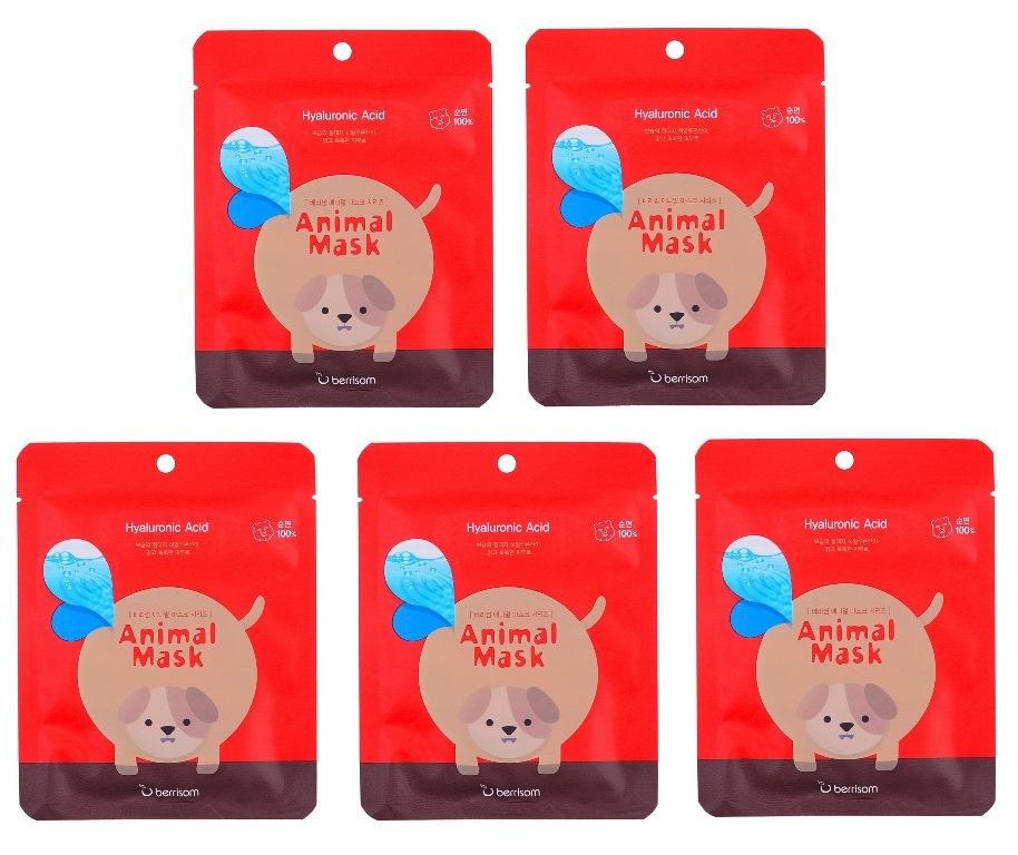 Berrisom Маска тканевая с гиалуроновой кислотой (Собака) Animal Mask Series Dog, 25 мл (Набор из 5 шт) #1