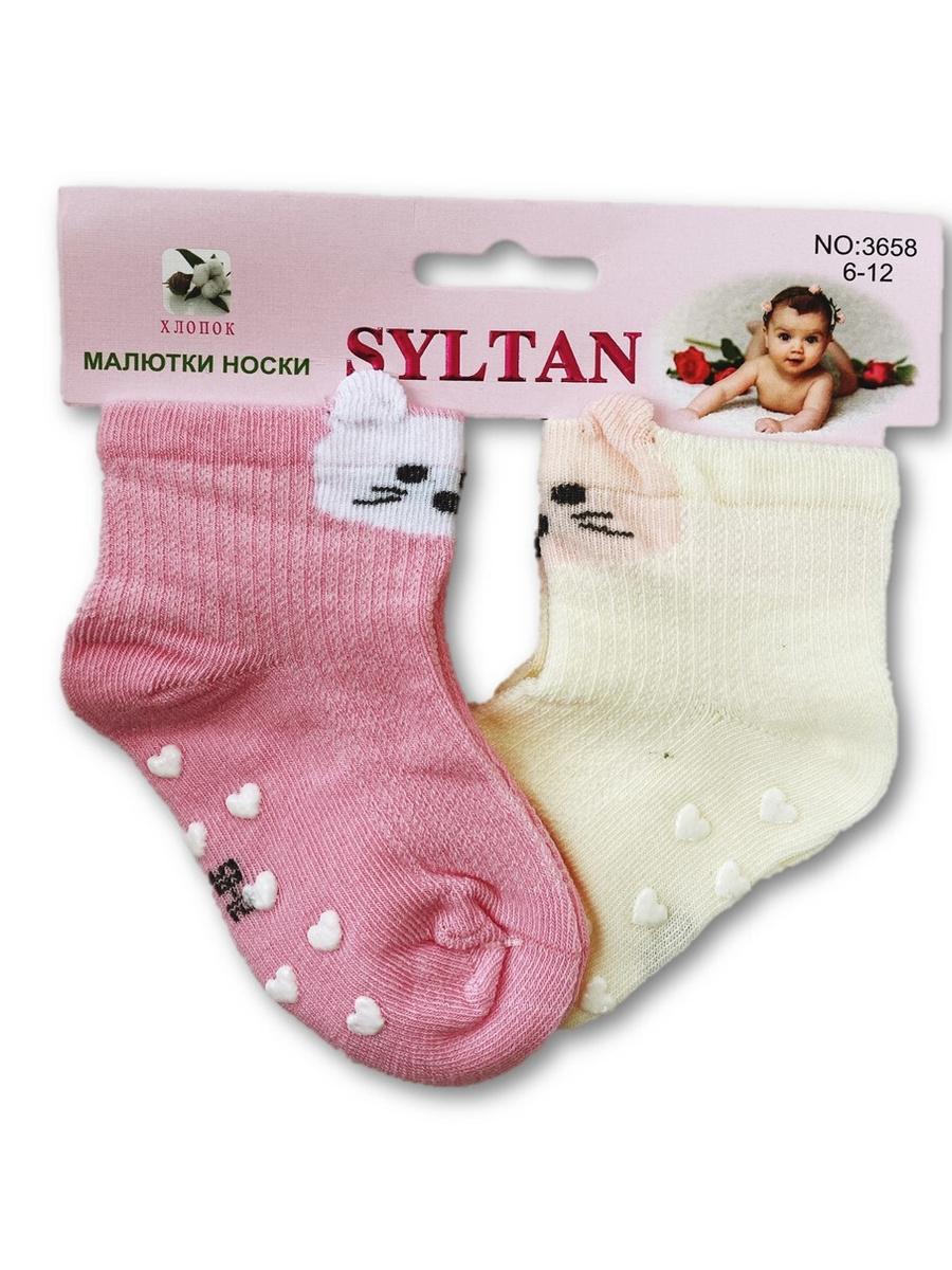 Носки Syltan #1