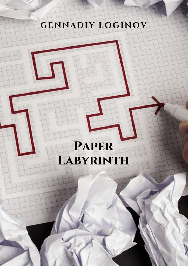 Paper Labyrinth #1