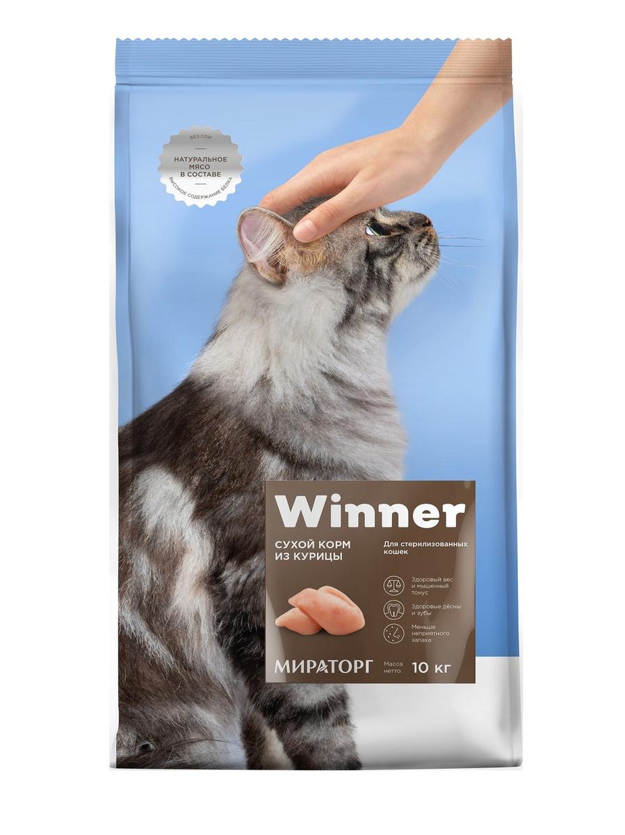 Сухой корм Winner для стерилизованных кошек из курицы 10 кг  #1