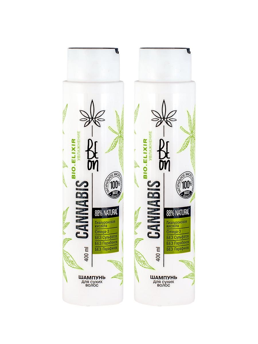 Бессульфатный шампунь Cannabis Увлажнение для сухих волос 400 мл (2 шт)  #1