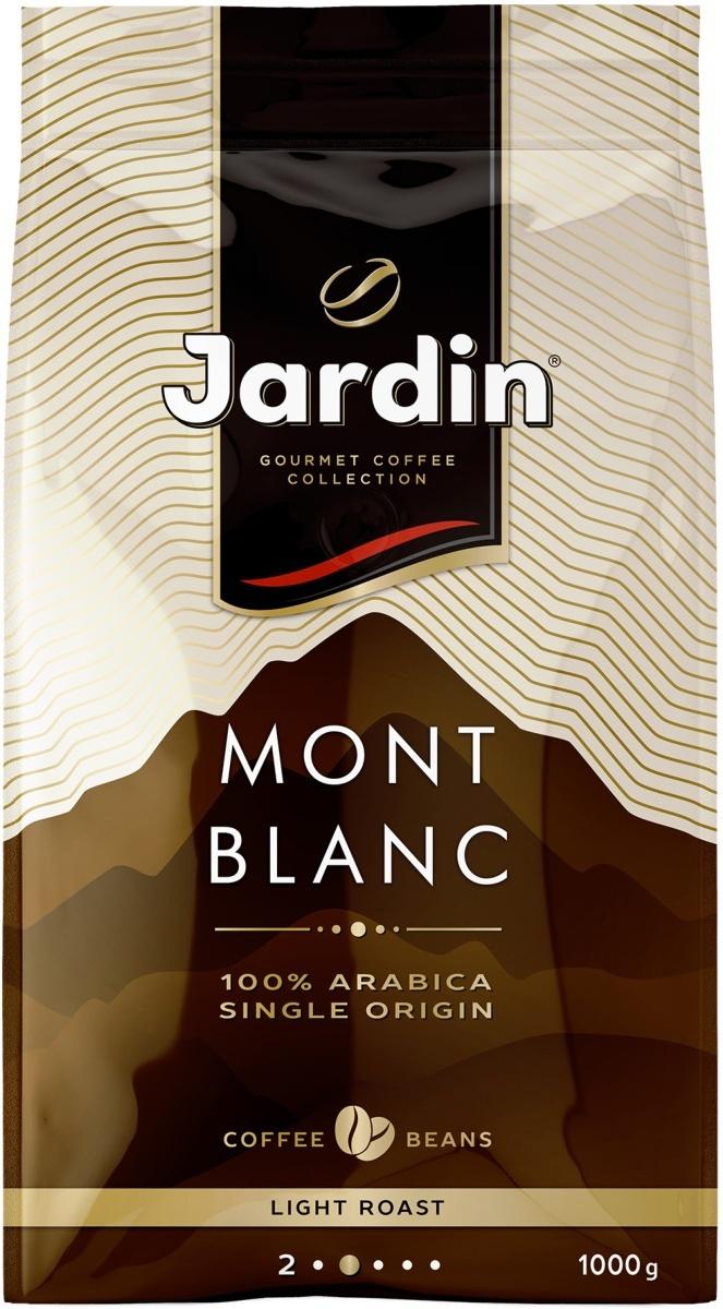 Кофе в зернах Jardin Mont Blanc, 1 кг, светлая обжарка, Arabica single origin  #1