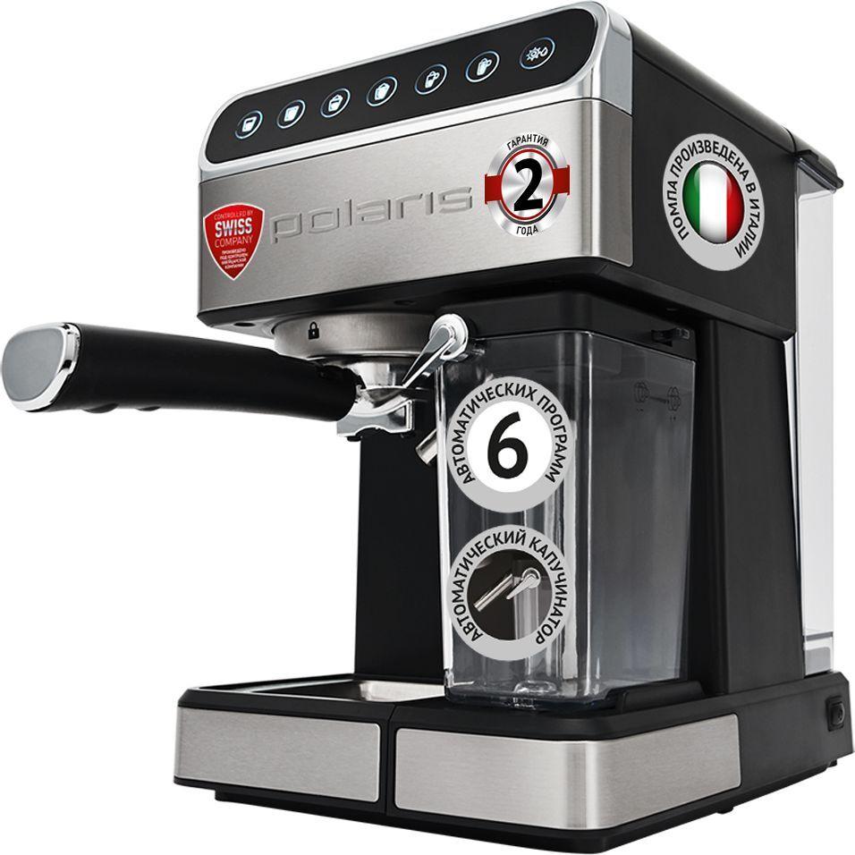 Кофеварка электрическая Рожковая Polaris PCM 1535E Adore Cappuccino, серебристый  #1