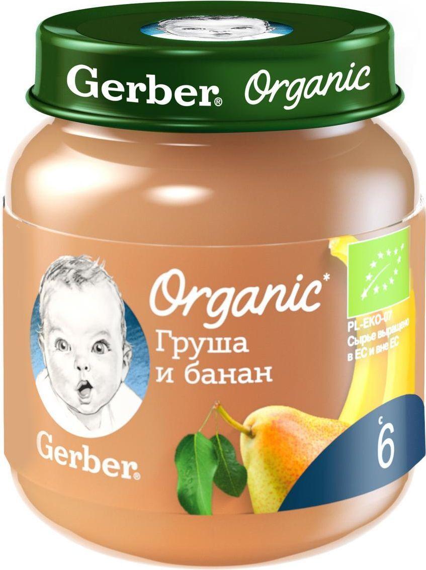 Пюре фруктовое Gerber Organic Груша и банан, с 6 месяцев, 125 г #1
