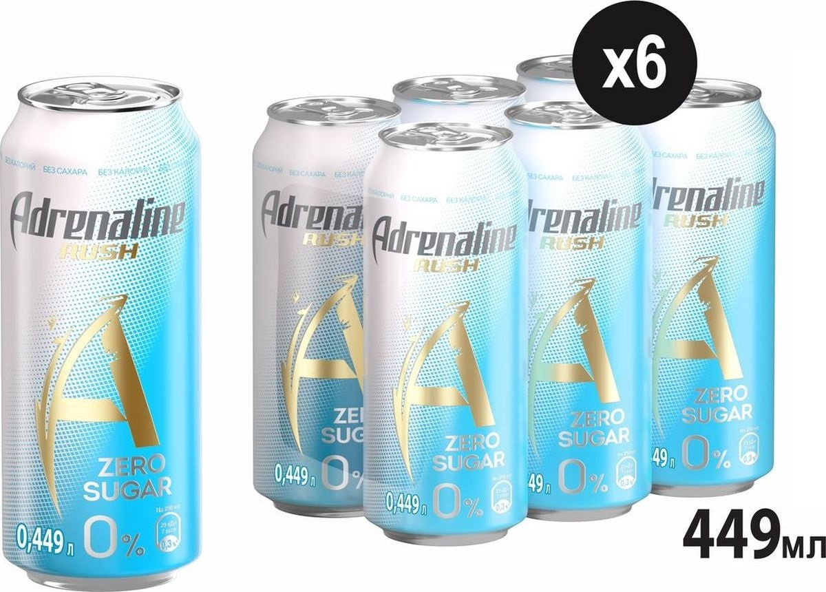 Энергетический напиток Adrenaline Rush Zero Sugar, 6 шт х 0,449 л #1