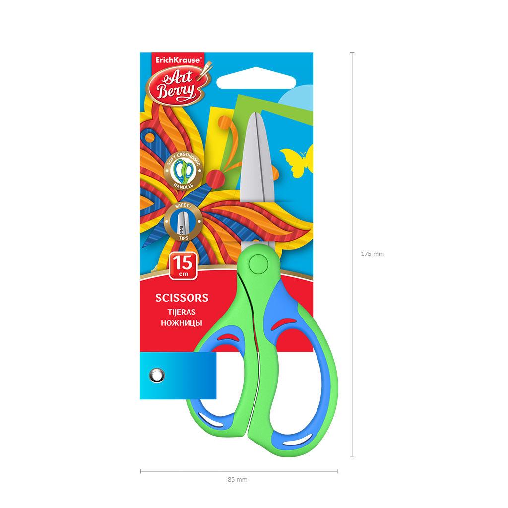 Ножницы Artberry Ergo,  15 см #1