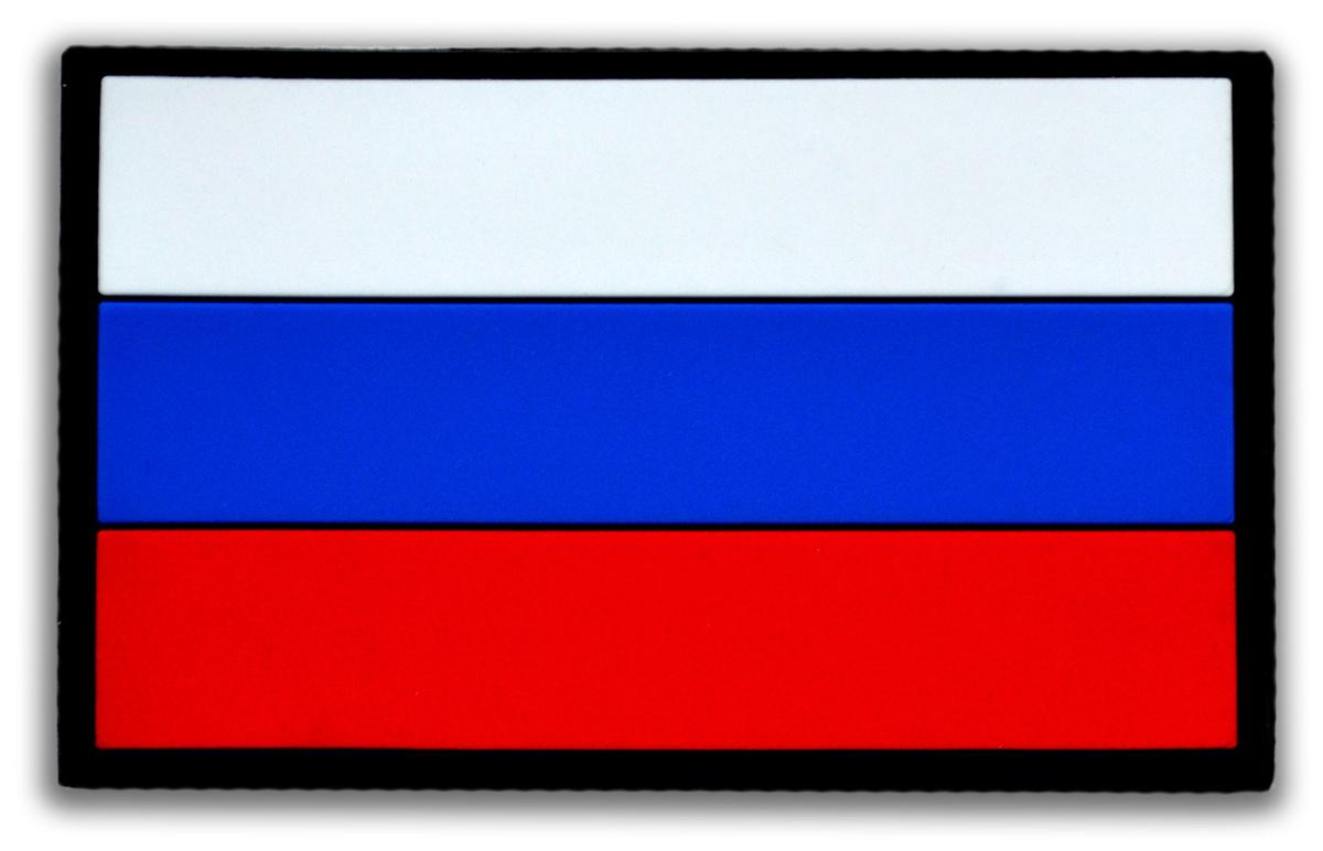"""Шеврон (нашивка), патч """"Флаг России"""" на велкро-липучке   #1"""