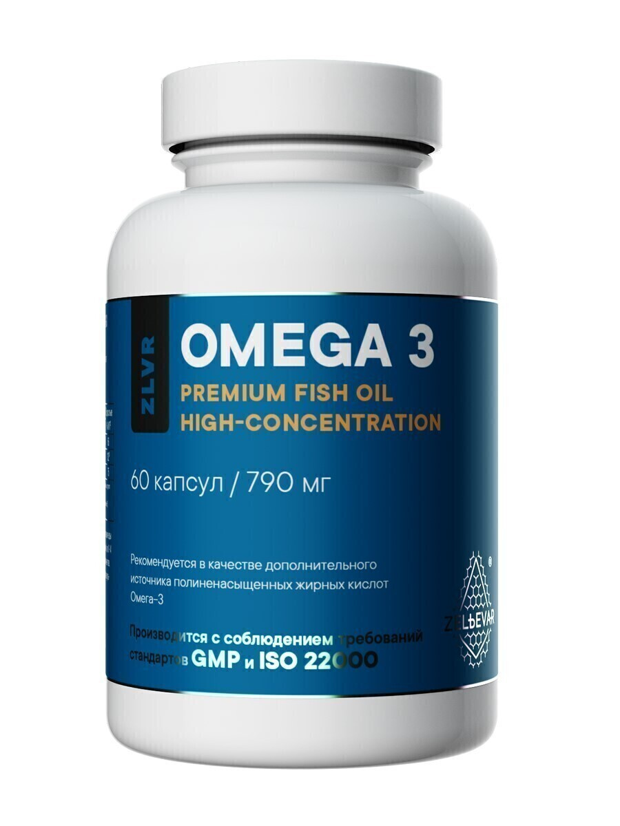 Рыбий жир (fish oil) Омега 3 (Omega3) 55%. EPA 396 мг и DHA 264 мг, 60 капс / 30 порций ZELЬEVAR ЗЕЛЬЕВАР #1