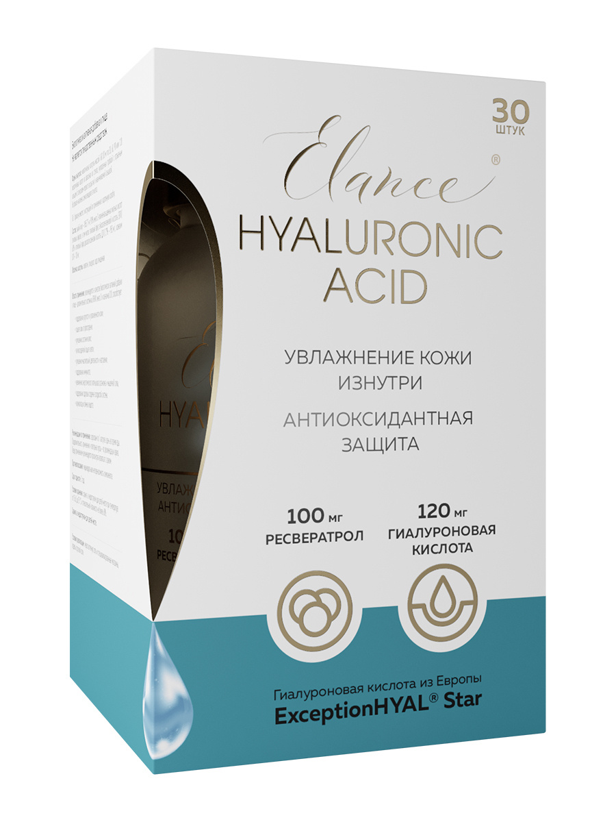 Эланс Гиалуроновая кислота, Elance Hyaluronic acid 30 капсул #1