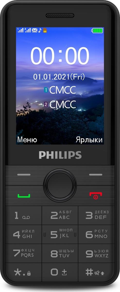 Мобильный телефон Philips E172 Xenium, черный #1