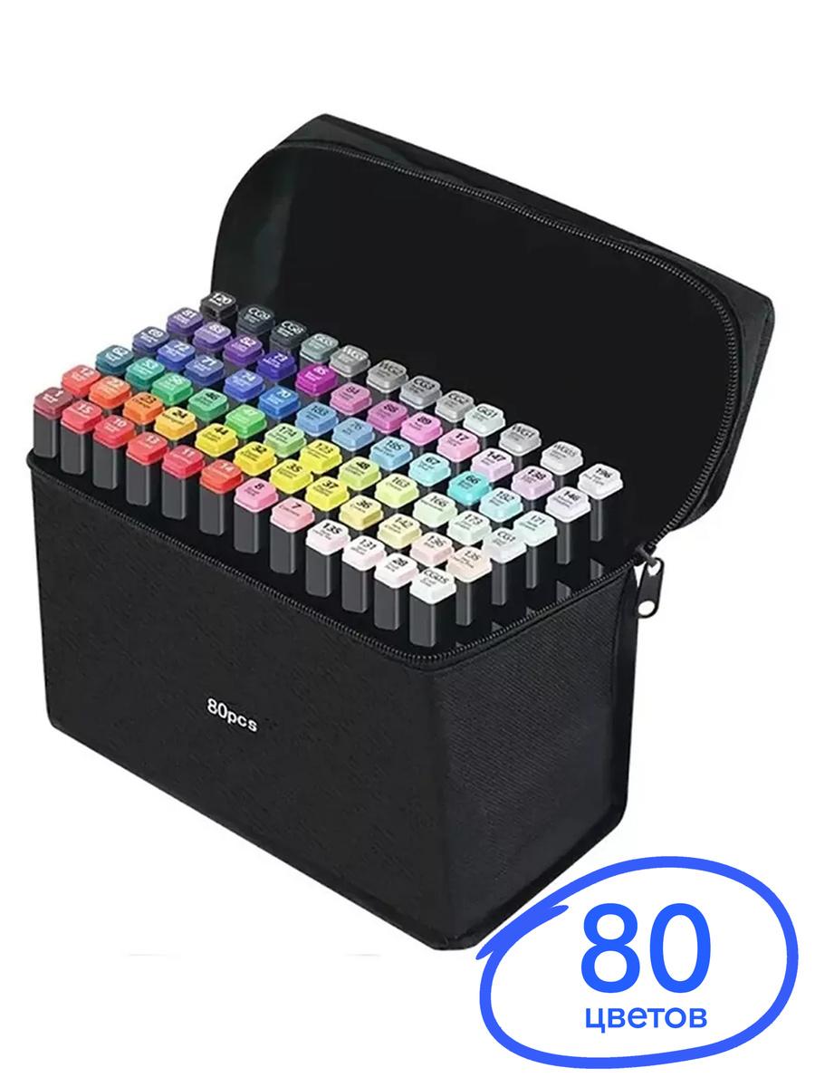 Акварельные спиртовые маркеры для скетчинга профессиональные фломастеры 80 Цветов  #1