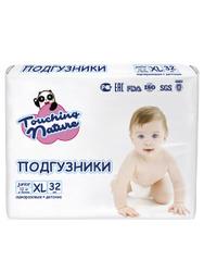 Подгузники с нановолокнами, Размер Xl, 32 Штук, Touching Nature. Детские товары