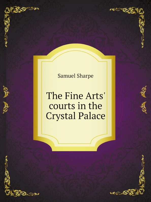 лучшая цена S. Sharpe The Fine Arts' courts in the Crystal Palace