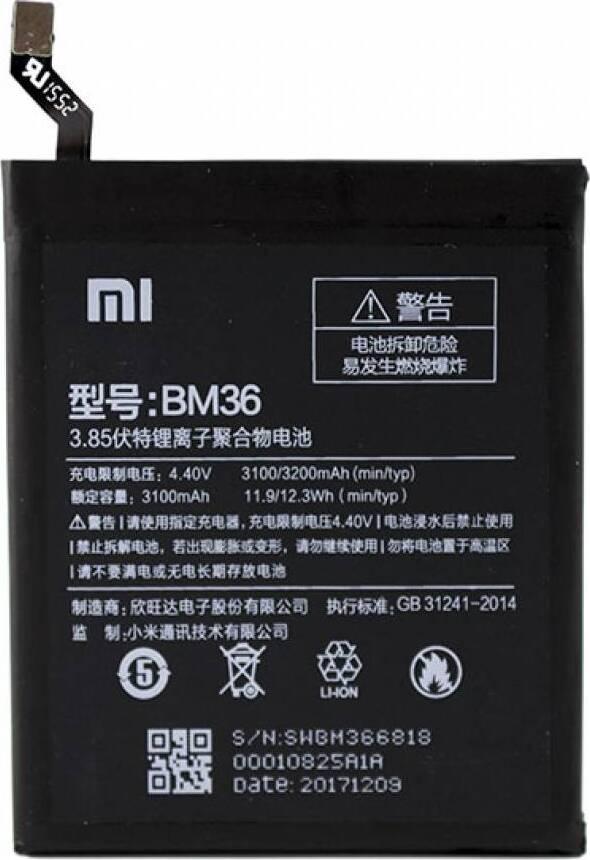Фото - Аккумулятор Xiaomi BM36 (Mi5S) аккумулятор