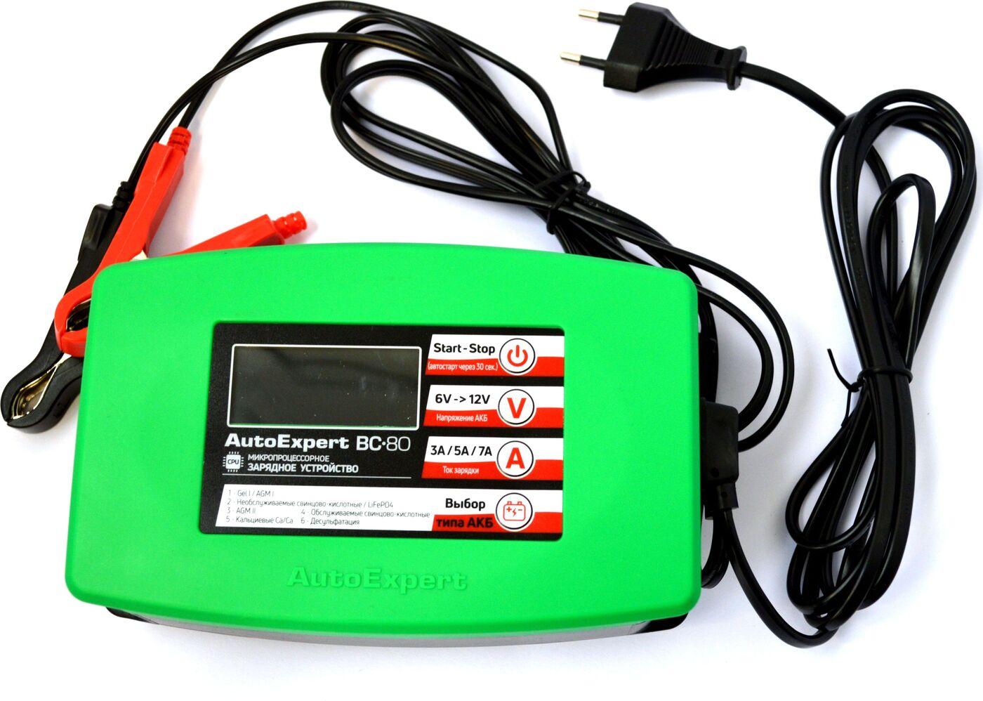 Автомобильное зарядное устройство AutoExpert BC-80, зеленый