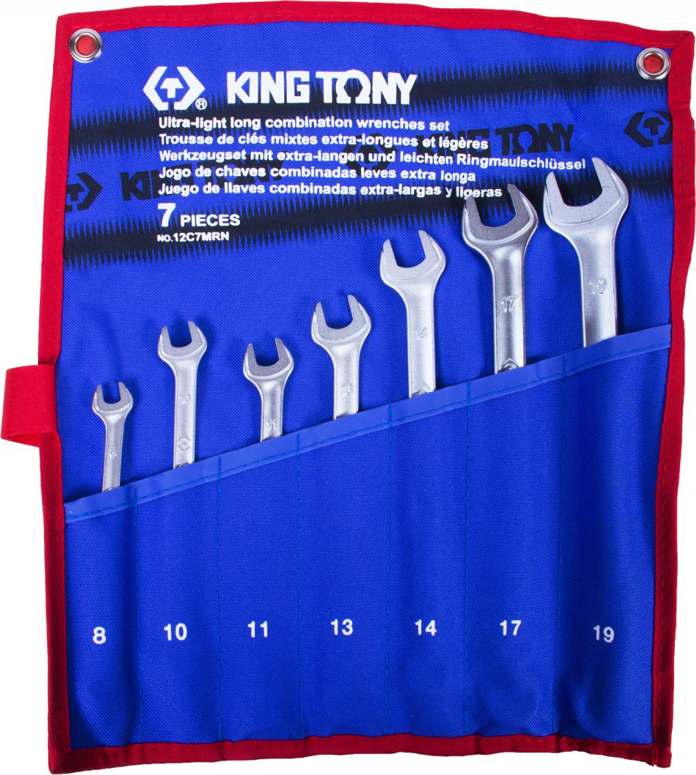 Набор ключей KING TONY 12C7MRN