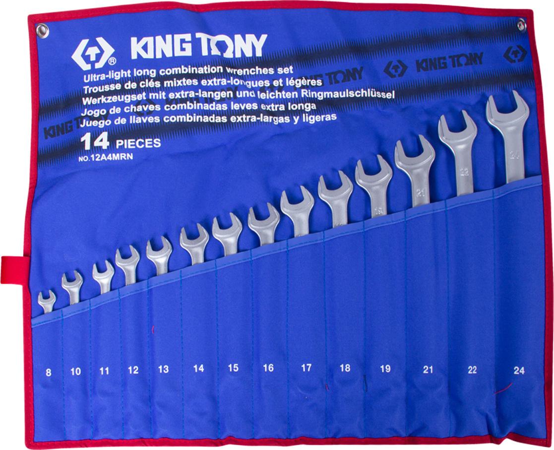 Набор ключей KING TONY 12A4MRN