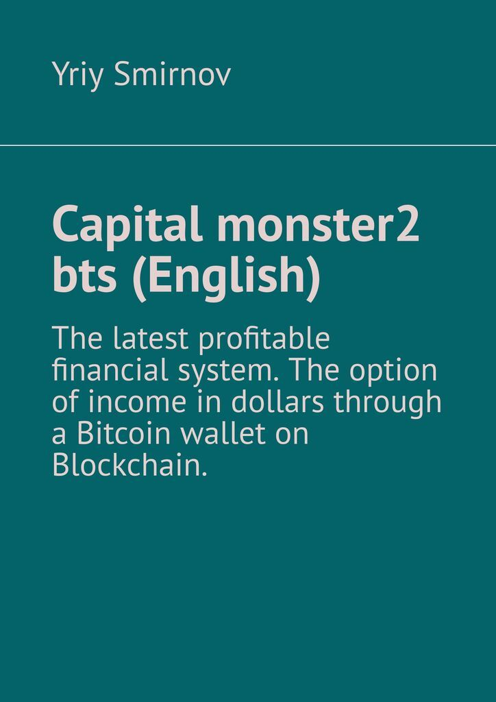 Yriy Smirnov. Capital monster - 2. Bts (English)