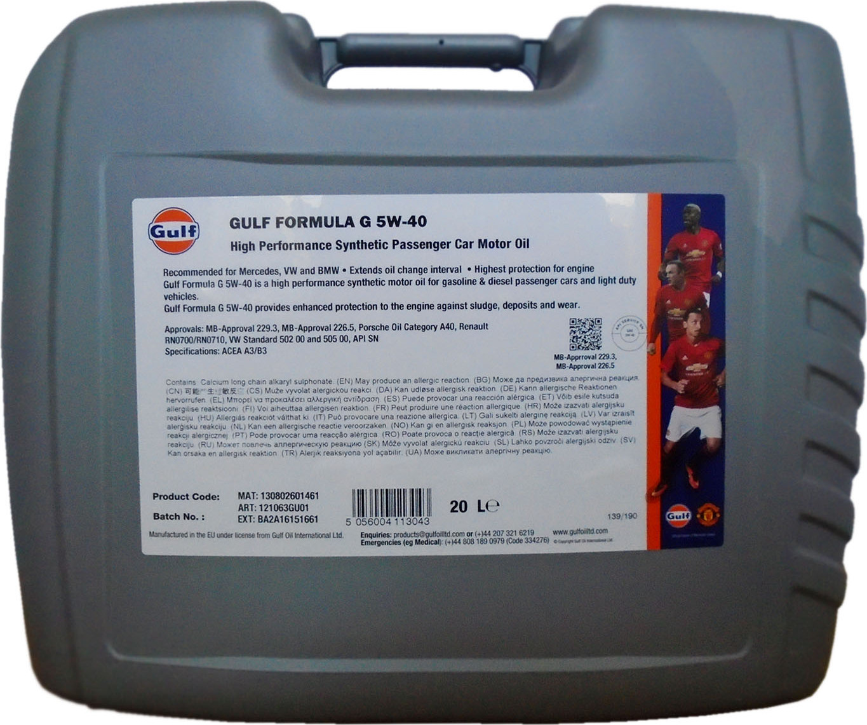 Моторное масло GULF Formula G SAE 5W-40 (20л)