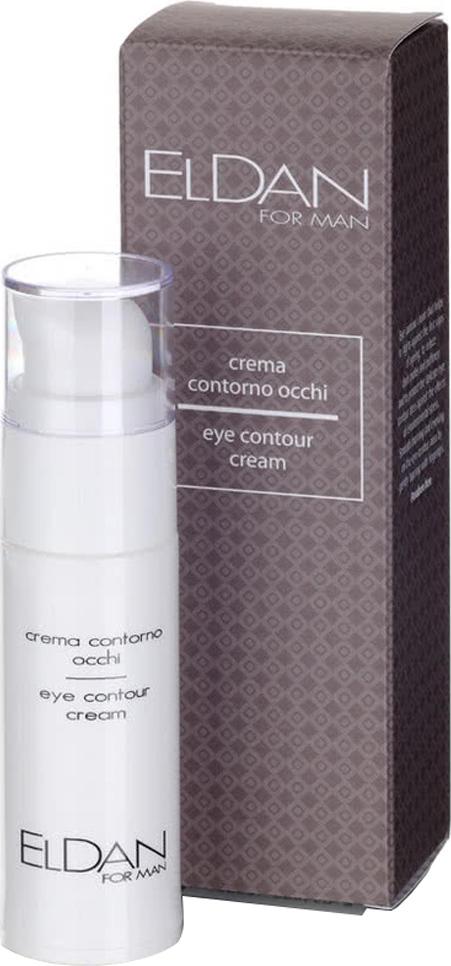 Крем для кожи вокруг глаз ELDAN Cosmetics Eye Contour Cream For Man 30 мл