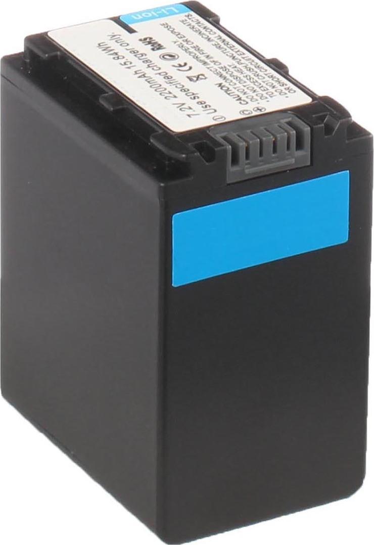Аккумуляторная батарея iBatt iB-A1-F300 2200mAh для камер Sony NP-FV50, NP-FV100, NP-FV70, NP-FV30, NP-FV90,