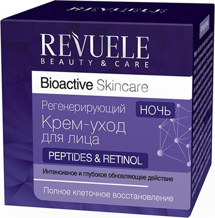 Крем-уход для лица ночной Revuele Bioactive Skincare Peptides&Retinol,регенерирующий, 50 мл Revuele