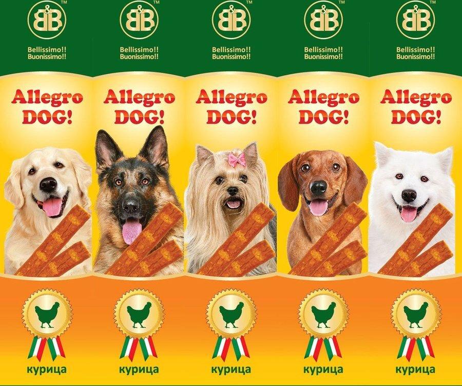 Лакомства для собак B&b Allegro Dog мясные колбаски из курицы, 5 шт, 60 гр